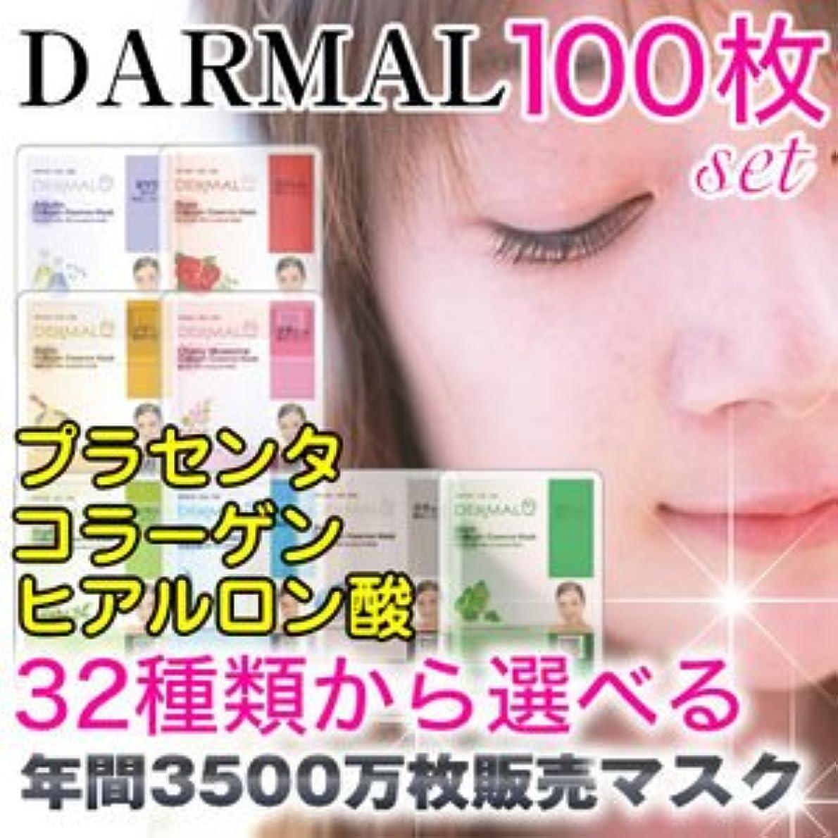 のれん踊り子強度※全32種類から選べる100枚セット!ダーマル DERMALエッセンスマスク