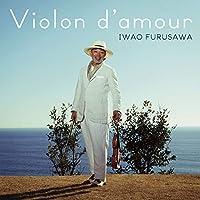 Violon d'amour(CD)