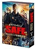 SAFE ―カリフォルニア特別救助隊― DVD-BOX2[DVD]