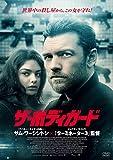 ザ・ボディガード[DVD]