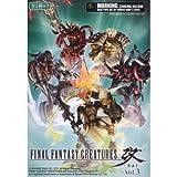 ファイナルファンタジー クリーチャーズ 改 -KAI- Vol.3 シークレット1種入り全6種セット