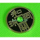日本古代コイン(モルガンドルサイズ)Japan Ancient Coin (as Morgan dollar size) -- /コイン&マネーマジック