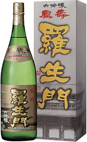 羅生門 大吟醸 鳳寿 1.8L