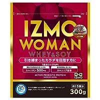 IZMO -イズモ- WOMAN ホエイプロテイン + ソイプロテイン 300g【約15食】ココア風味(WPC SOY 女性 アルプロン 国内生産)
