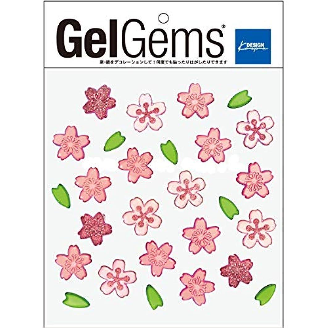 蜂おいしい攻撃的GelGems ジェルジェムバッグS ハナガスミ
