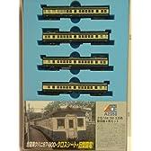 Nゲージ A2350 クモハ54100 スカ色 飯田線 4両セット