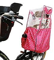 My Pallas(マイパラス) ディズニー サイクルチャイルドシート 風防レインカバー 後ろ用 リア用 DRC-PK ピンク