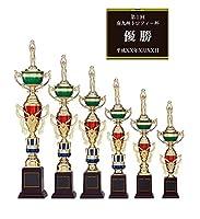 [レーザー彫刻名入れ] GOLD SHACHI 優勝トロフィー T8732 Bサイズ(B-1) 【テニス】