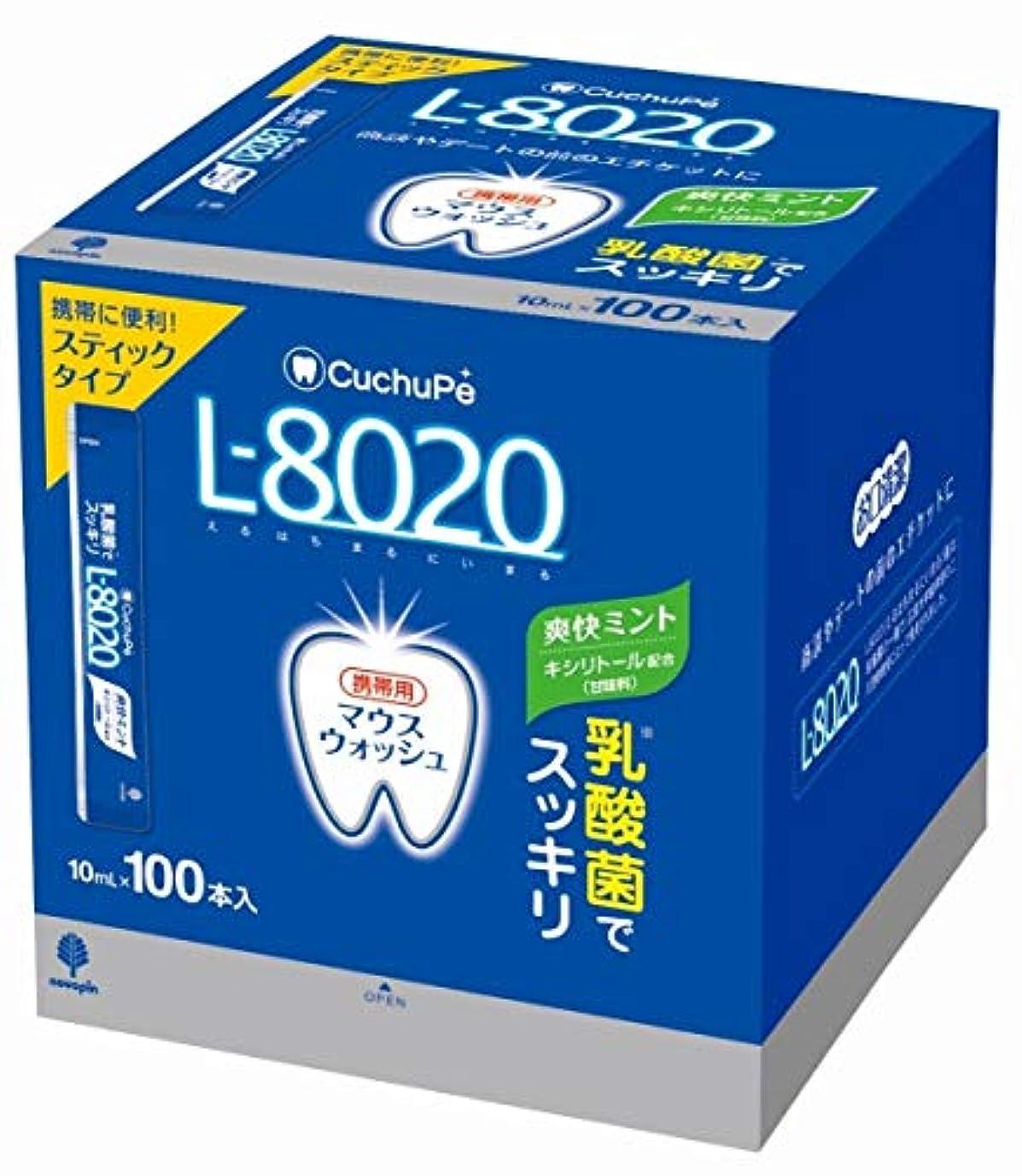 夜間陽気な火日本製 made in japan クチュッペL-8020 爽快ミント スティックタイプ100本入(アルコール) K-7091【まとめ買い10個セット】