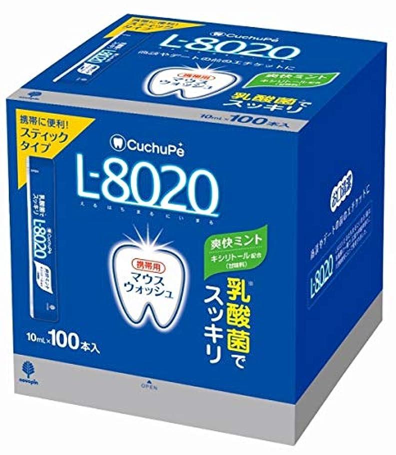 注釈隔離きらめく日本製 made in japan クチュッペL-8020 爽快ミント スティックタイプ100本入(アルコール) K-7091【まとめ買い10個セット】