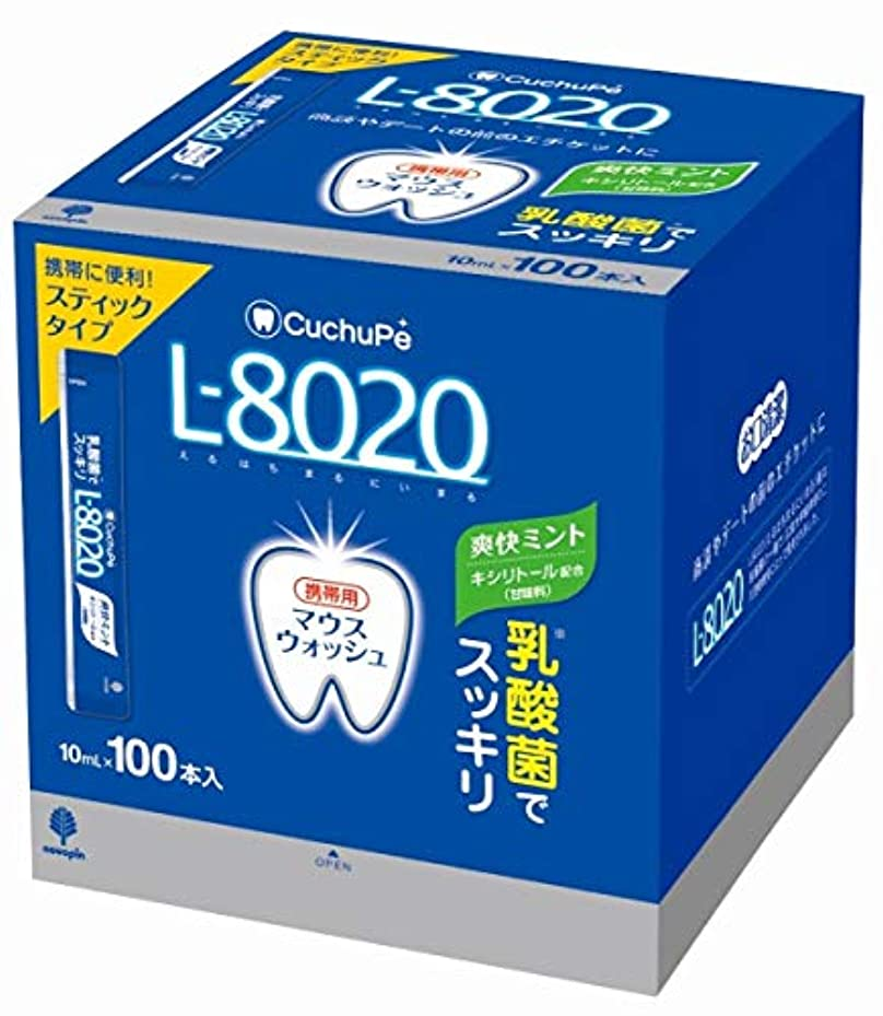 多様体ポップが欲しい日本製 made in japan クチュッペL-8020 爽快ミント スティックタイプ100本入(アルコール) K-7091【まとめ買い10個セット】