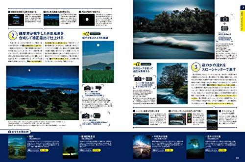 デジタルカメラマガジン 2017年11月号(特集1:夜に撮る写真、特集2:美しい風景へのアプローチ、表紙:TAKUYA∞)