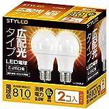 STYLED LED電球 E26口金 2個パック(電球色相当・電球60W相当)一般電球 広配光タイプ 9.8W 810lm LLDA9L2