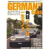 GERMAN CARS (ジャーマン カーズ) 2007年 12月号 [雑誌]