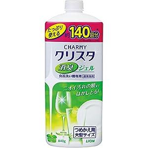 チャーミークリスタ 消臭ジェル 食洗機用洗剤 詰替大型 840g