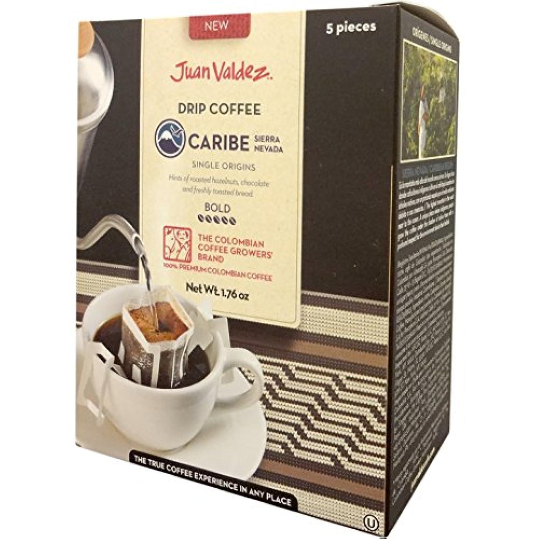 Juan Valdez(フアン?バルデス) シングルオリジンコーヒー【カリブ/シエラネバダ】コーヒー粉10g (抽出時180ml用) 5パック入り