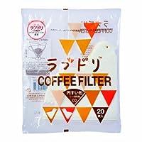 ハリオ ラブドリ コーヒーフィルター 1-4杯用 20枚入×3個 ホワイト VCFL-02-20W