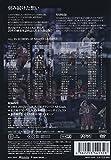 名古屋グランパス All Goals J.League1993-2012 [DVD]