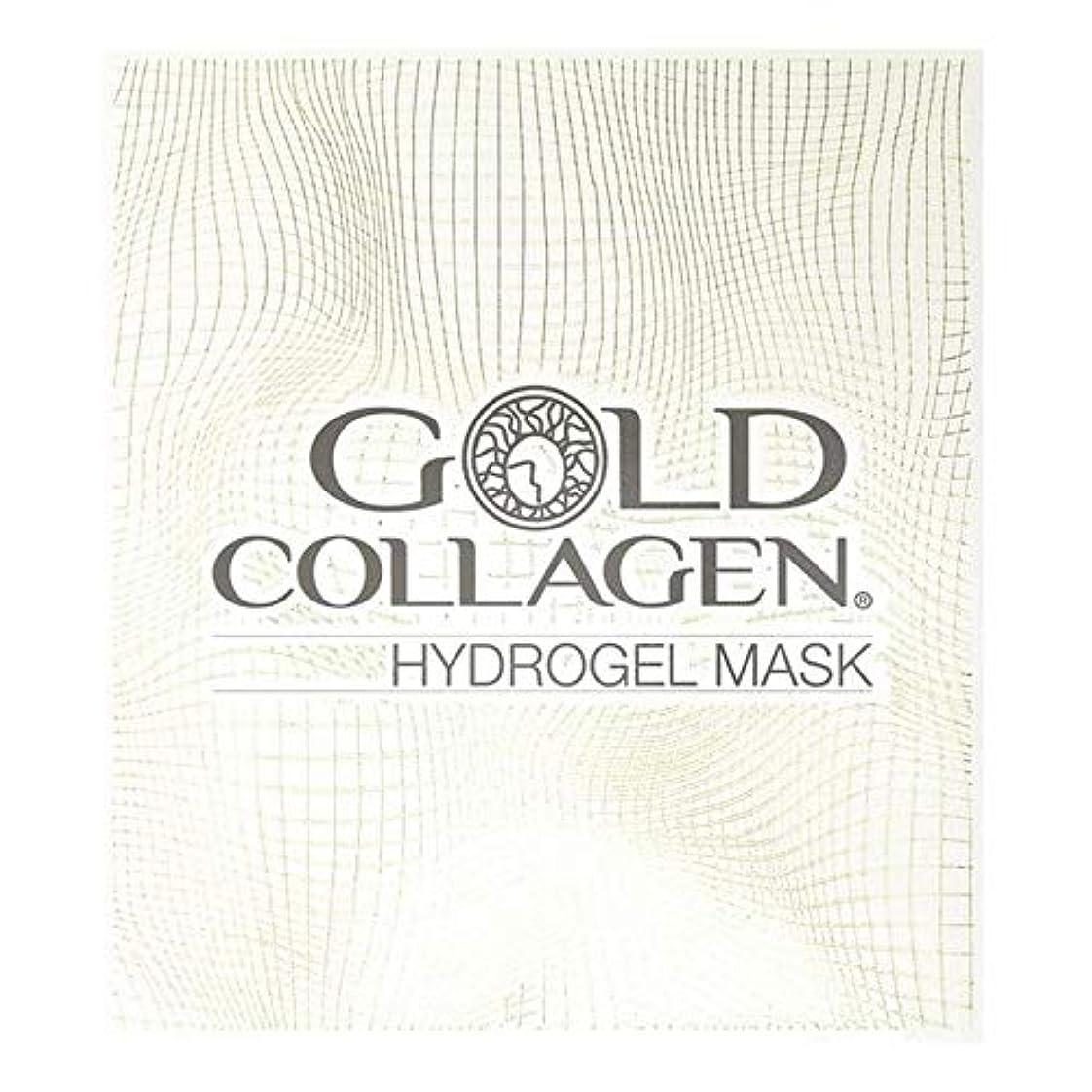 紳士気取りの、きざな正しく全体[Gold Collagen] ハイドロゲルフェイスマスク - Hydrogel Face Mask [並行輸入品]