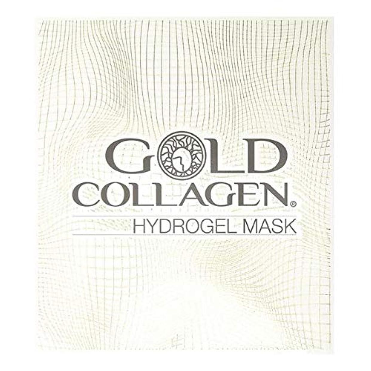 パステルピンクフェード[Gold Collagen] ハイドロゲルフェイスマスク - Hydrogel Face Mask [並行輸入品]