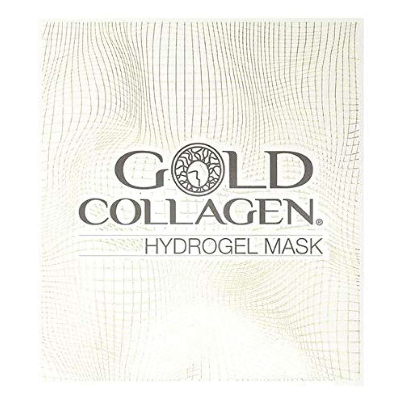 悪魔名門悩む[Gold Collagen] ハイドロゲルフェイスマスク - Hydrogel Face Mask [並行輸入品]