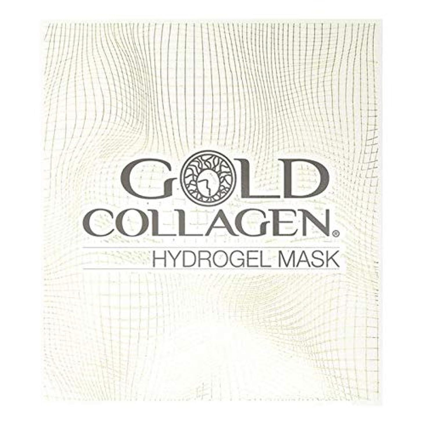 火音声学承認[Gold Collagen] ハイドロゲルフェイスマスク - Hydrogel Face Mask [並行輸入品]