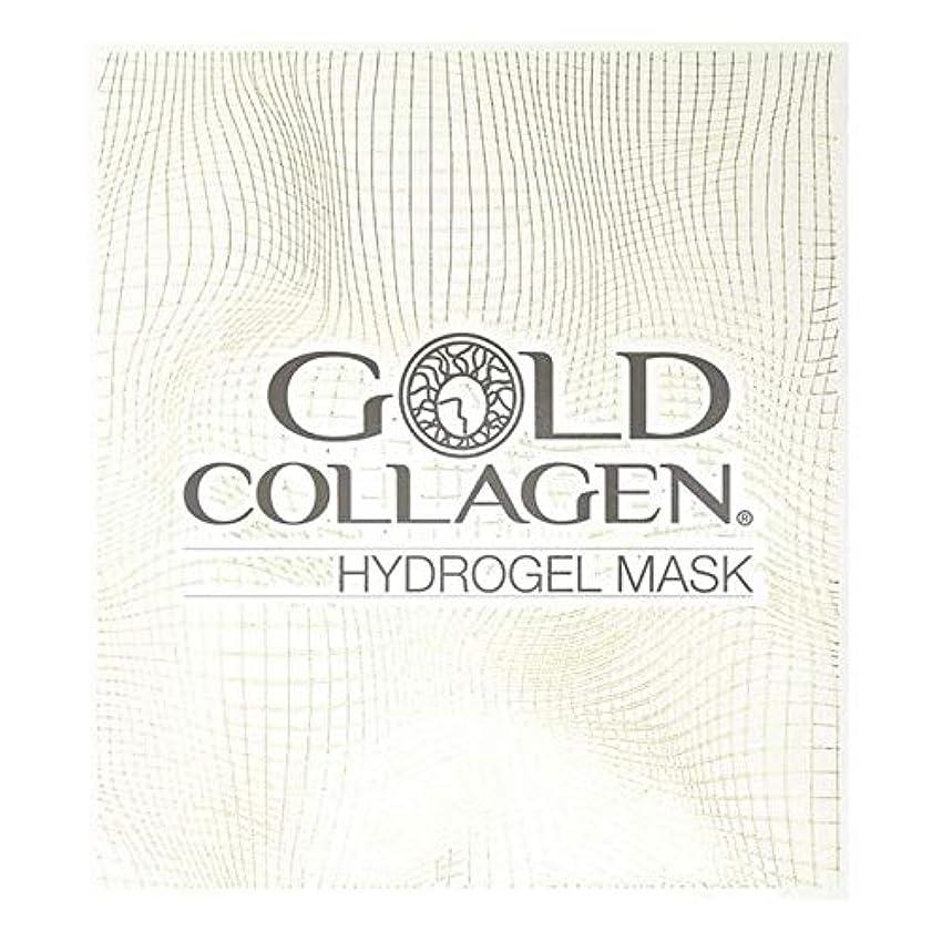 刺しますイタリアのムスタチオ[Gold Collagen] ハイドロゲルフェイスマスク - Hydrogel Face Mask [並行輸入品]