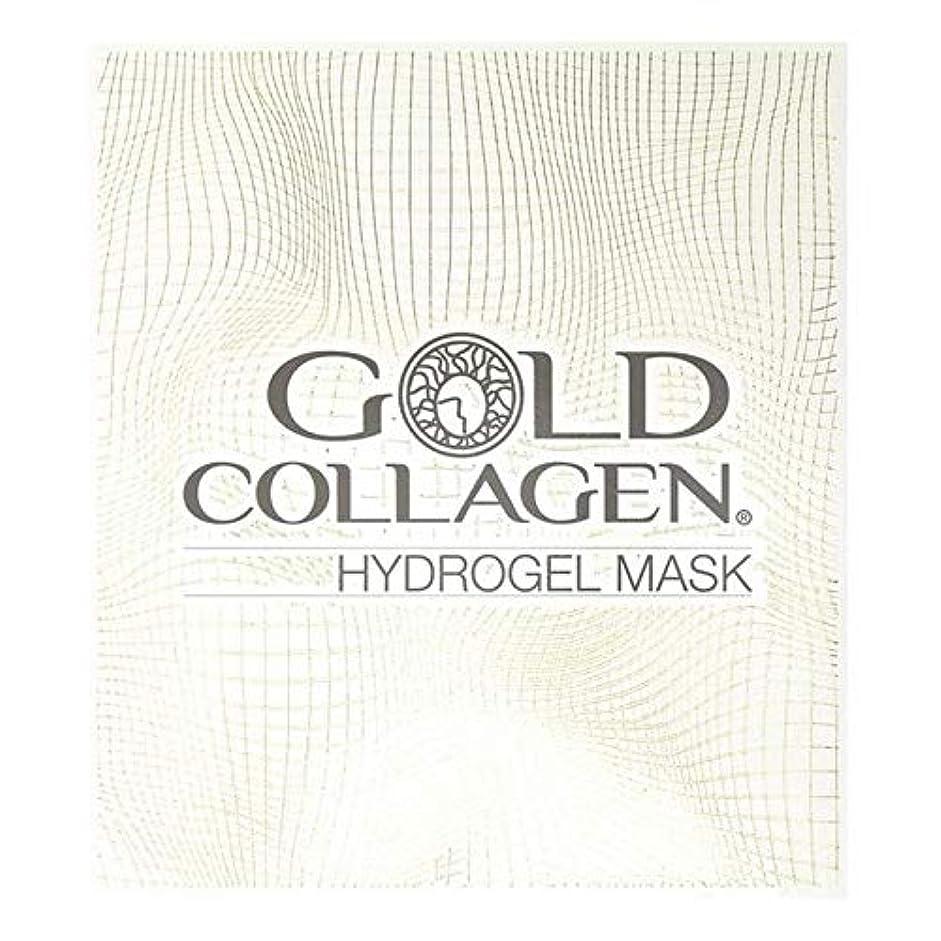 アラバマ認証維持する[Gold Collagen] ハイドロゲルフェイスマスク - Hydrogel Face Mask [並行輸入品]