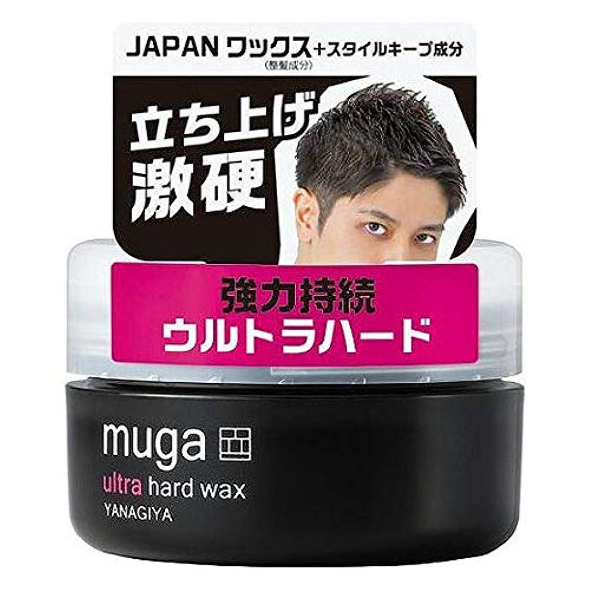 左粉砕する落胆する【柳屋本店】MUGA ウルトラハードワックス 85g