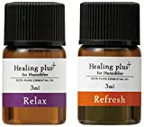 APIX 加湿器用アロマオイル 【Healing plus+】 3ml×2本(Relax & Refresh) AOL-002