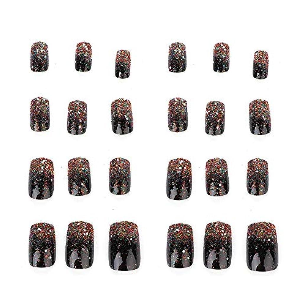 侵入ヘロイン眠り5種類の取り外し可能なフルカバー偽爪のヒント人工手マニキュア装飾(03)