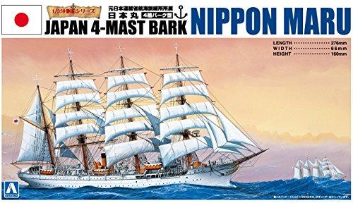 1/350 帆船 No.01 日本丸