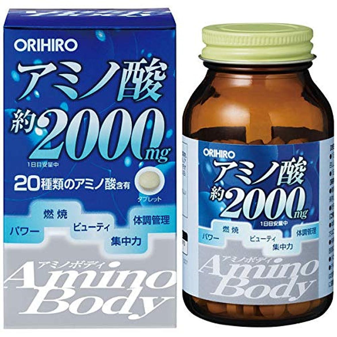 初心者どのくらいの頻度で製品オリヒロ アミノボディ 250粒