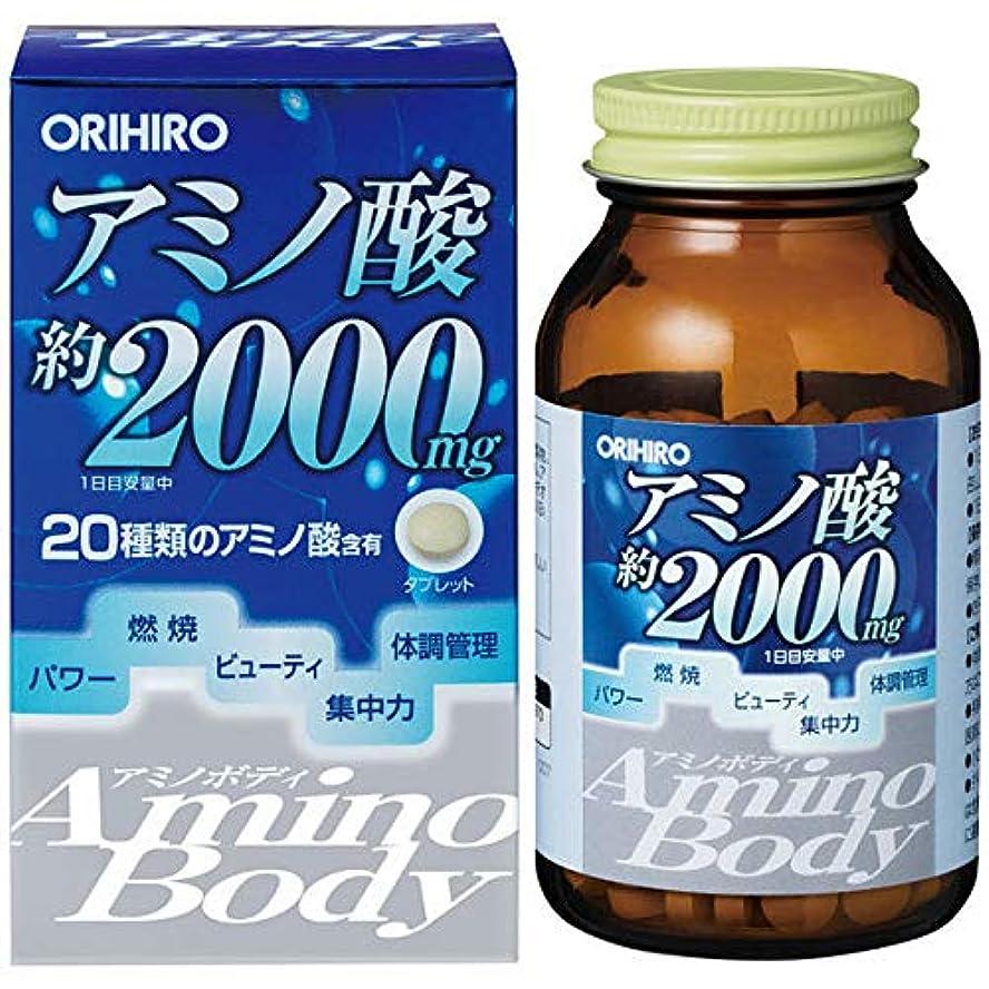 豆リンク王女オリヒロ アミノボディ粒 75g(約250粒)