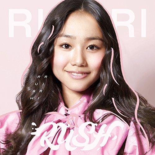 【RUSH/RIRI】18歳・現役女子高生の歌姫が歌詞に込めた意味とは…?!歌詞を和訳・解釈!の画像