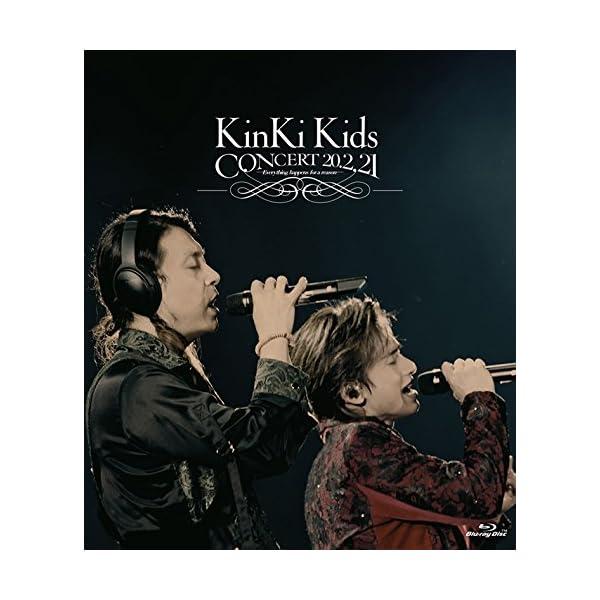 KinKi Kids CONCERT 20.2....の商品画像