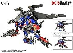 DNA SS-05/SS-32/SS-44 用 Upgrade Kits DK-15 TF OP 普通版 アップグレードキット