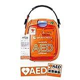 AED 自動体外式除細動器 AED-3100 カルジオライフ 日本光電 本体+キャリングケース+レスキューセット+屋外ステッカー+DVDのお得セット..