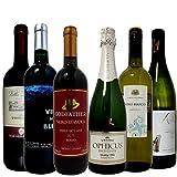 ワイン名産国周遊 フランス・チリ・スペイン・イタリア飲み比べ ワインセット 赤ワイン3本 白ワイン2本スパークリングワイン1本 750ml×6本