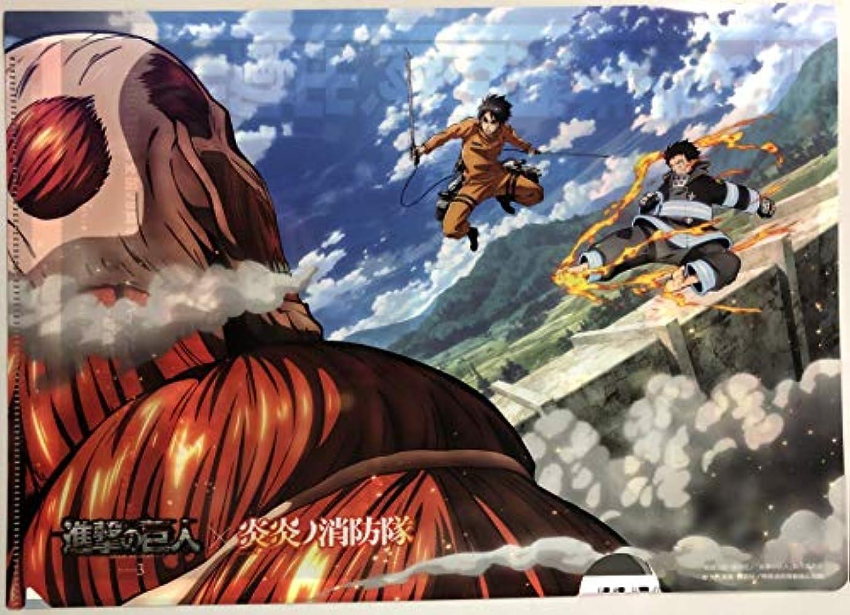 ミネラルリンク摩擦「進撃の巨人 × 火炎ノ消防隊」 A4 クリアファイル Anime Japan 2019 AJ2019 アニメジャパン 非売品