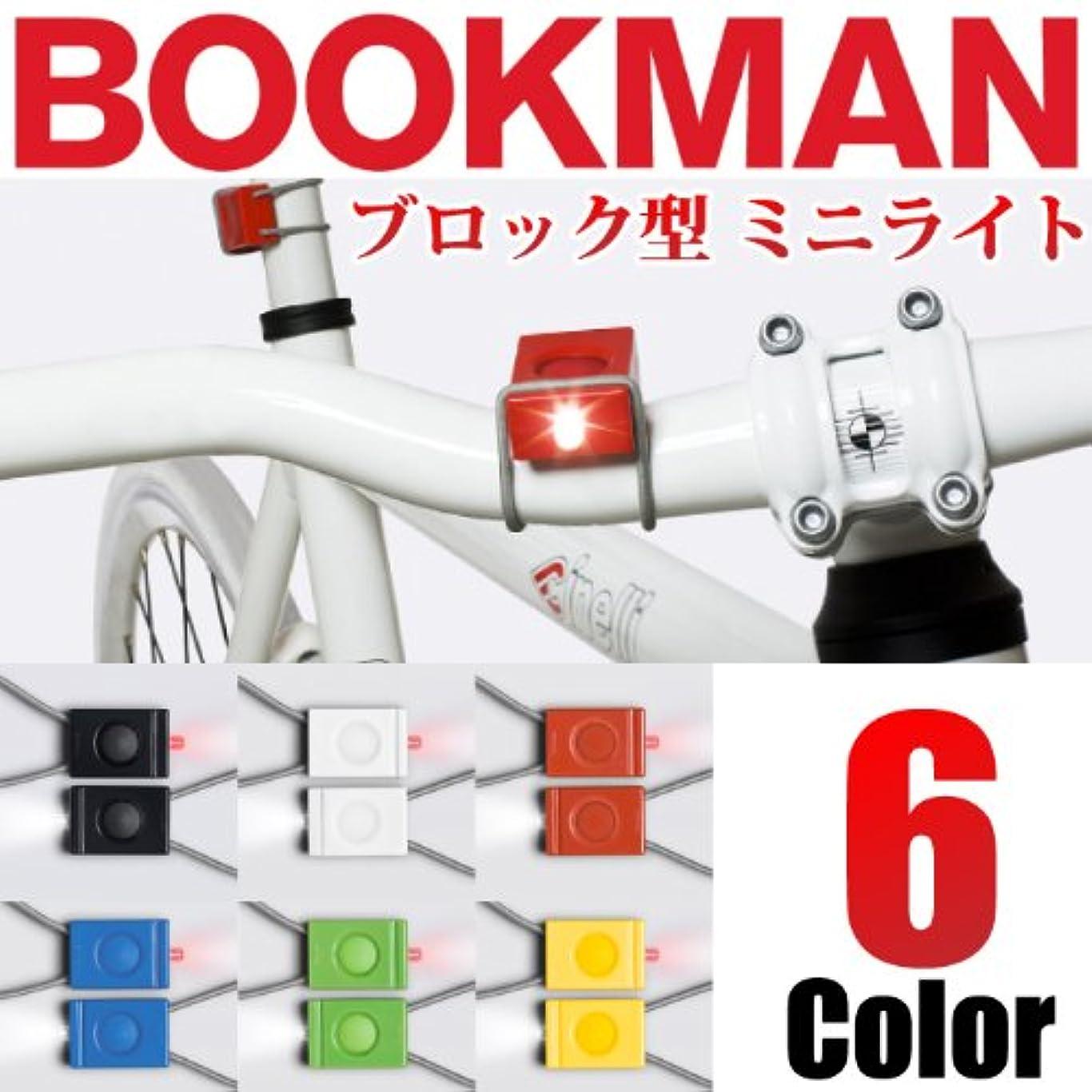 理解する損なう送金BOOKMAN ブックマン 自転車用 LEDライト レッド ホワイト 2コ1セット フロントライト テールライトRED