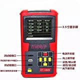 Best ユニバーサルiPhone 4Sのバッテリー - Skyline Versatile All in One Universal Battery Tester Review