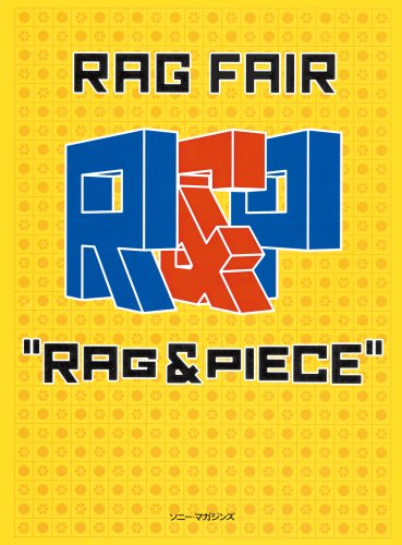 "RAG FAIR""RAG & PIECE""の詳細を見る"