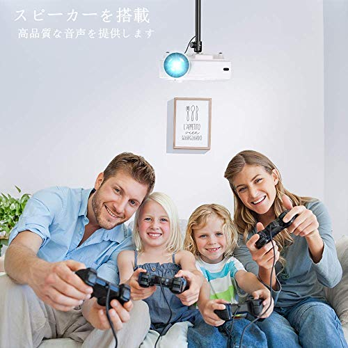 『AuKing 小型プロジェクター 2800ルーメン1080PフルHD対応 HDMIケーブル付属 台形補正』の5枚目の画像
