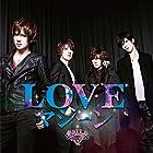 LOVEマシーン [初回限定盤B](在庫あり。)