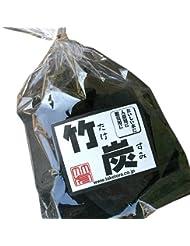 最高級土窯づくりの竹炭(平炭) 200g 炊飯 飲料水用 日本製 四国県産孟宗竹使用 水道水を浄水、ご飯もふっくら炊ける竹炭です。