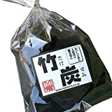 最高級土窯づくりの竹炭(平炭) 200g �