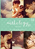 COCOON  anthology 8 [DVD]
