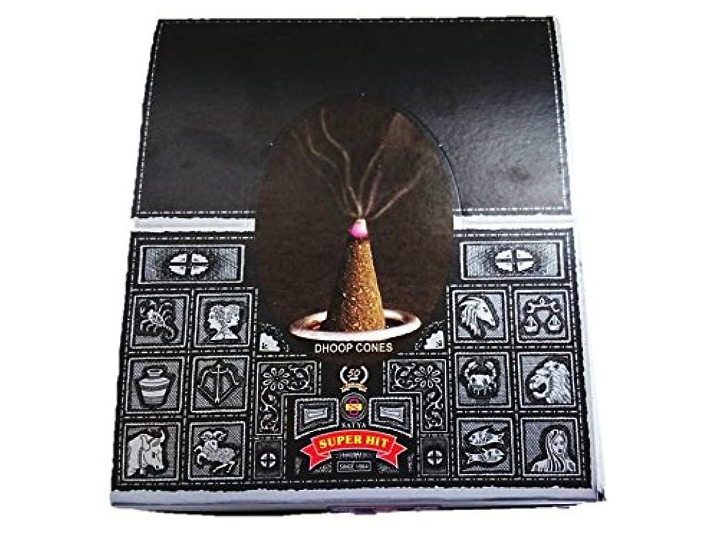 ケージおめでとう寝室SATYA(サティヤ) スーパーヒット お香 コーンタイプ1ケース (12箱入り)