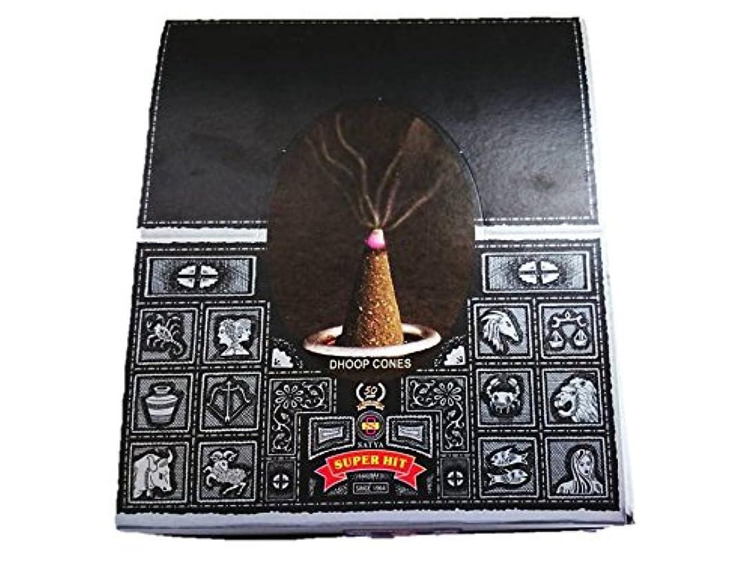 ポケット漏斗愛国的なSATYA(サティヤ) スーパーヒット お香 コーンタイプ1ケース (12箱入り)